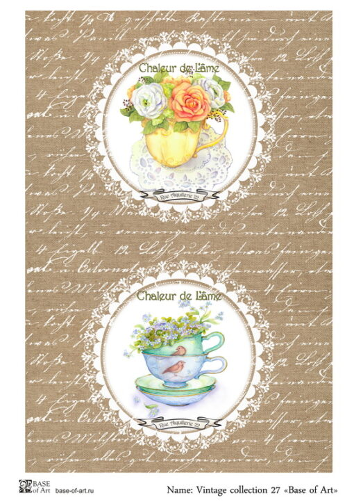 Hârtie decoupage - Vintage collection 27