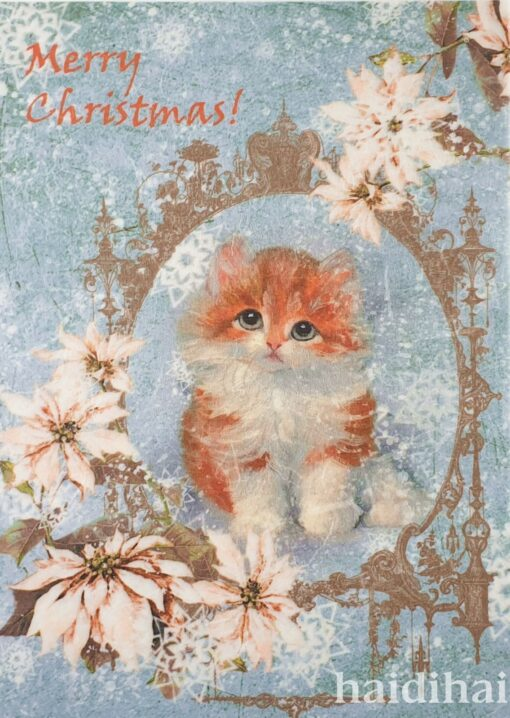 Hârtie de orez- Kitty - A4 1