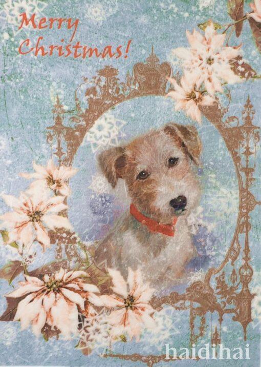Hârtie de orez - Puppy - A4 1